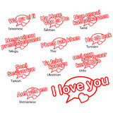 Word i love you in different languages, love concept Stock Photo