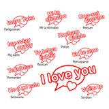Word i love you in different languages, love concept Royalty Free Stock Images