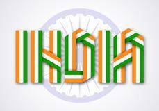 Word India van doorweven linten met Indische vlagkleuren die wordt gemaakt Stock Afbeelding