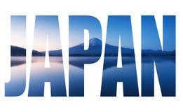 Word JAPAN over berg Fuji bij dageraad met vreedzame meerbezinning Royalty-vrije Stock Foto