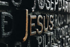 Word Jesus - the detail of the inscription on the main door of Sagrada Familia in Barcelona Royalty Free Stock Photos