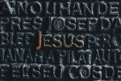 Word Jesus - the detail of the inscription on the main door of Sagrada Familia in Barcelona Royalty Free Stock Images