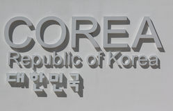 Word Korea Emblem, Text and Insignia Theme. Word Korea Emblem at Exposition`s Pavilion in Milan 2015 Stock Photo