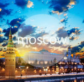 Word Moscow and Moscow Kremlin in the early morning Royalty Free Stock Images