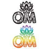 Word OM with lotus flower silhouette Royalty Free Stock Image