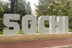 Word Sochi mosaic Stock Photography