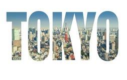Word TOKYO over Horizon van Cityscape van Tokyo met de Toren van Tokyo, Japan royalty-vrije stock afbeelding