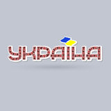 Word Ukraine. National Embroidered elements. Vector. Stock Photos