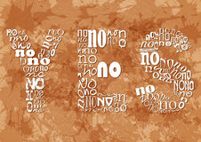 Word YES consisting of small NO on beige grunge background Stock Image