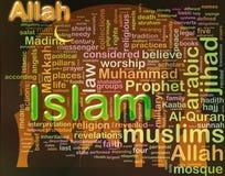 Wordcloud ?di islam? illustrazione vettoriale