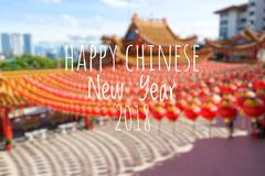 Wording Happy Chinese New Year 2018 with blurred background Chinese lanterns during new year festival. Wording Happy Chinese New Year 2018 with blurred Stock Photos