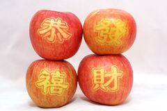 Words On Apples. Auspicious words on apples for Chinese New Year Stock Image