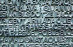 Words from the Bible- Sagrada Familia. Stock Photography