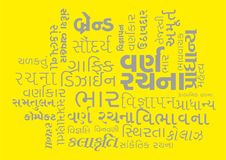 Words of graphic design in gujarati language Stock Photography