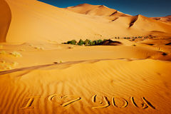 Words I love you written in the sand dunes Royalty Free Stock Photography