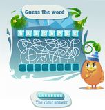 Guess the word Sparkler Christmas. Words puzzle educational Christmas game for children and adults. Task: guess the word.  Place the letters in right order Royalty Free Stock Images
