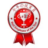 Work recognition badge with text in English and japanese Employee of the year Stock Images