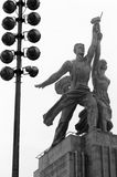Worker and collective farm girl. Monument of black and white photos in city Moscow Stock Photography
