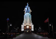 Worker and Collective Farm monument in Moscow. At night, hammer and sickle, emblem of Soviet Union Royalty Free Stock Photo