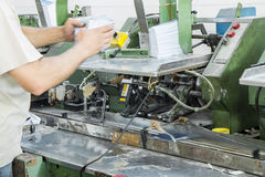 Worker in the factory of special-purpose machines Royalty Free Stock Photos