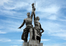Worker and Kolkhoz Woman monument Royalty Free Stock Image