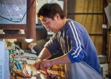 Worker at Tsukiji Market in Tokyo Stock Photos
