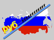 Workers pulling Ruble sign. Workers pulling giant Ruble sign with Russian map and flag Stock Photography