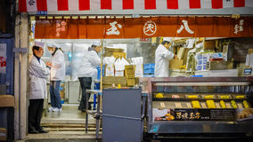 Workers at Tsukiji Market in Tokyo Stock Images