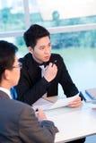 Workflow Stock Photo