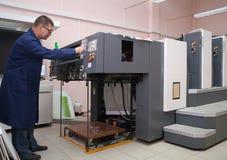 Working offset printer Stock Image