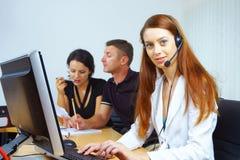 Working scene Stock Photo