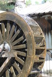 Working Water Wheel Stock Image