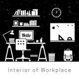 workplace illustration libre de droits