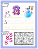 Worksheet dla dzieciaków z listowym S dla nauki Angielskiego abecadła Logiki łamigłówki gra Rozwija dziecko umiejętności dla pisa zdjęcie stock