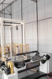 Workshop for production of polypropylene and polyethylene Stock Photo