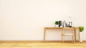 Workspace w białego pokoju design-3D czystym renderingu ilustracja wektor