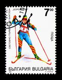 World Biathlon Championship, Bulgaria 1993, serie, circa 1993 Royalty Free Stock Images