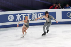 World championship on figure skating 2011 Stock Photo