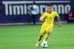 World Cup 2014 Preliminaries: Romania-Andorra Stock Photography
