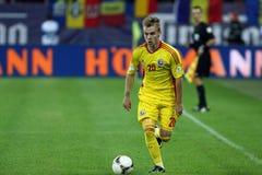 World Cup 2014 Preliminaries: Romania-Andorra Royalty Free Stock Photography