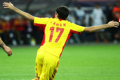 World Cup 2014 Preliminaries: Romania-Andorra Stock Photos