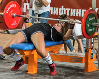 The 2014 world Cup powerlifting AWPC in Moscow. Moscow, Russia - August 23, 2014: Unidentified athlete in action during the 2014 world Cup powerlifting event in Stock Photography