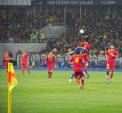 World Cup Qualifier Royalty Free Stock Photography