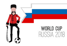 World cup russia 2018 Stock Image