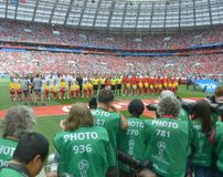 World cup russian Royalty Free Stock Images