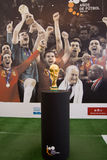 The World Cup Trophy Stock Photography