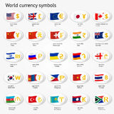 World currency symbols icon set. Money sign icons with national flags. Vector illustration Stock Photography