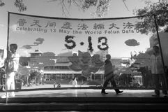 World Falun Gong Dafa Day. Chines people celebrate World Falun Gong Dafa Day.About 70M practice Falun Gong in China in spite of the persecution and hundreds of Royalty Free Stock Photos