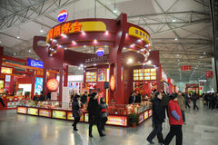 World famous liquor moutai booth Stock Photo