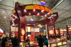 World famous liquor moutai booth royalty free stock images